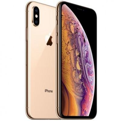 Apple iPhone XS 256GB Gold купить в Киеве Украина по хорошей цене - AppleBiz